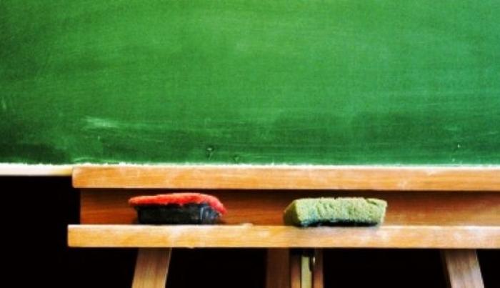 školska ploča image školska ploča