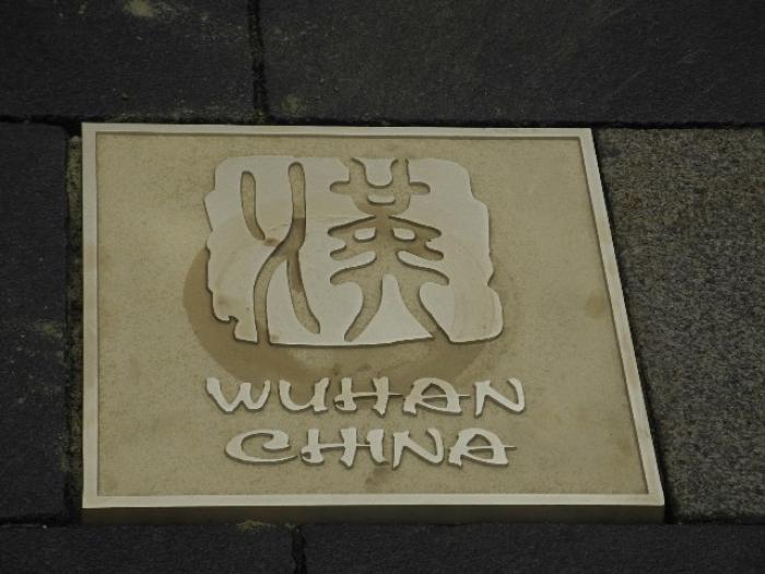 grb grada Wuhana